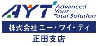 株式会社エー・ワイ・ティ-三原市のOA機器_複合機販売No.1